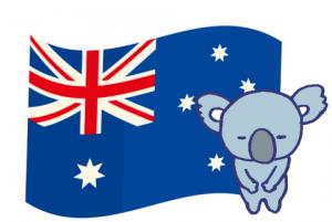 オーストラリア国旗とお辞儀するコアラ