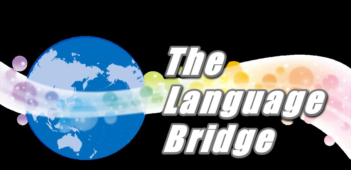 The Language Bridge英会話スクール河内長野本校