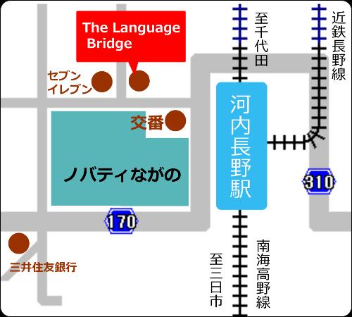 地図:河内長野駅からザランゲージブリッジ