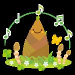 春スタートイメージのタケノコ